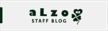 aLzo STAFF BLOG
